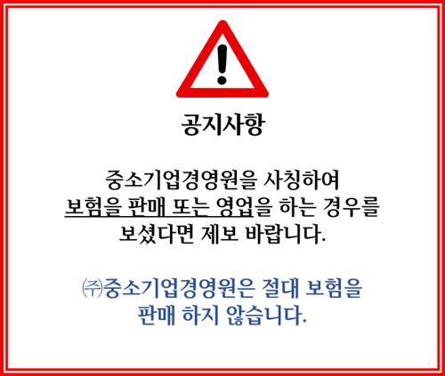 경고2.png